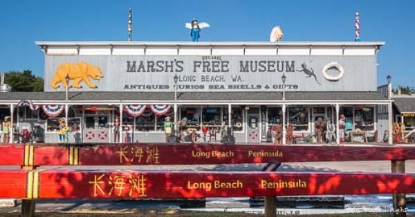 Marsh's Free Mesuem photo of the building