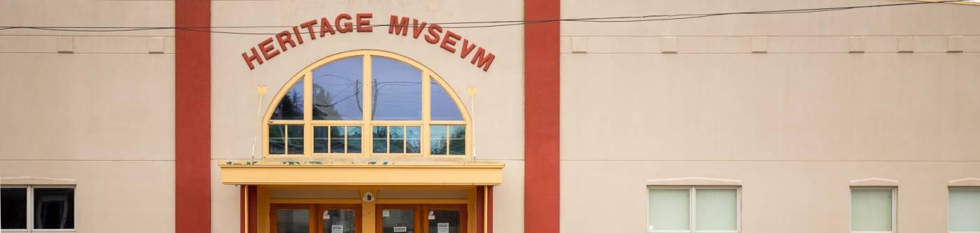 Ilwaco Heritage Museum